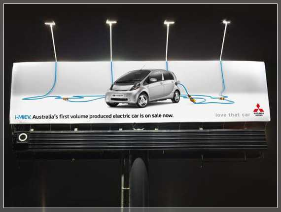 Дизайн рекламы электромобиля