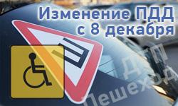 Постановление Правительства РФ N 1414