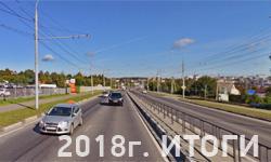 Изменения для водителей в 2018 году