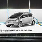 Наружная реклама электромобиля