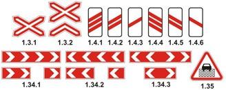 знаки 1.3.1 - 1.4.6, 1.34.1 - 1.