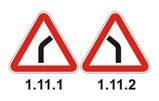 Символ кривая поворот