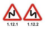 Символ кр повороты