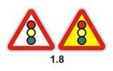 Символ светофор