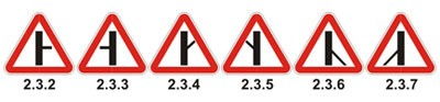 Знаки 2.3.2-2.3.7