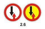 Символ круг и стрелки