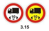 Символ 10м грузовик