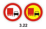 Символ грузовик и легковой