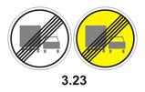 Перечеркнутые грузовик и легковой