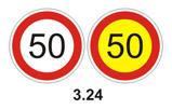 Символ 50