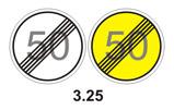 Символ перечеркнутая 50