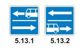 Автобусы со стрелками