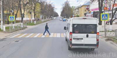 Пешеход по переходу