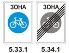 Знак Велосипедная зона и ее окончание