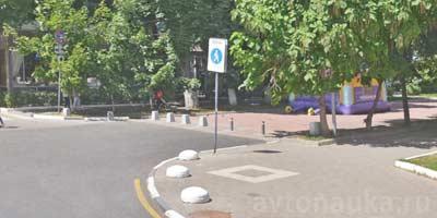 Пешеходная зона на дороге