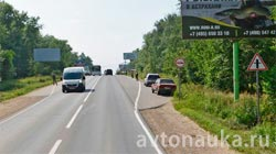 Пересечение с второстепенной дорогой