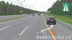 Поломка на магистрали