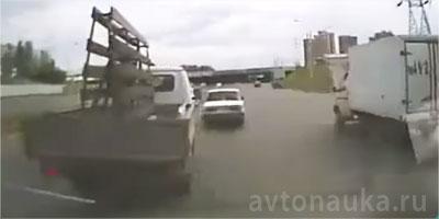 Впереди автомобиль