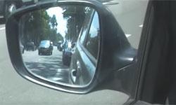 Вид в зеркало