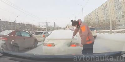 Очистил фонари