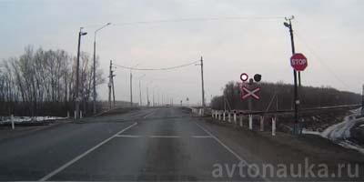 Знак стоп светофор